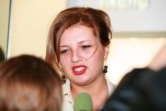 Ioana Basescu Royalty Free Stock Photo