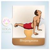 IOGA Asana Bhujangasana Fotografia de Stock Royalty Free