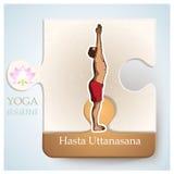 IOGA Asana Hasta Uttanasana Imagens de Stock