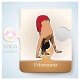 IOGA Asana Uttanasana Imagem de Stock Royalty Free