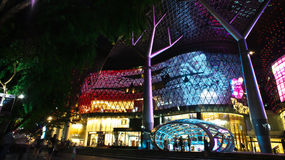 Ion Mall in the evening Royalty Free Stock Photo