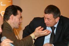 Ion Radulea and Ludovic Orban Royalty Free Stock Photography