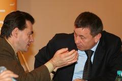 Ion Radulea and Ludovic Orban Royalty Free Stock Photos