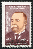 Ionescu Stock Image