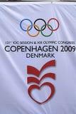 ios 121 περίοδος επικοινωνία&sigm Στοκ φωτογραφία με δικαίωμα ελεύθερης χρήσης