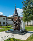 Iov, first Patriarch of the Russian and Moscow. Monument was placed in the Svjato-Uspenskom monastery in the city of Staritsa Royalty Free Stock Images