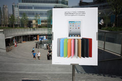 Ipad 2 is out of stock Royalty Free Stock Photos