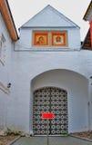 Ipatevsky修道院在Kostroma,俄罗斯 秋天桦树叶子草甸橙树 免版税库存图片
