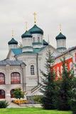 Ipatevsky monastery in Kostroma, Russia. Autumn trees Royalty Free Stock Photos