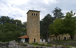 Ipeki Patriarcha, Pec, Kosovo Stock Images
