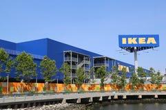 Ipermercato di IKEA di Brooklyn Fotografie Stock