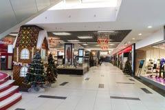 Ipermercato interno Fotografie Stock