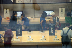 IPhone 4 Manie Royalty-vrije Stock Afbeelding