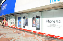 IPhone 4S stock image