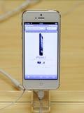 IPhone 5 Στοκ εικόνες με δικαίωμα ελεύθερης χρήσης