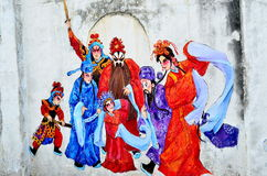 Ipoh gatakonst: Kinesisk opera Arkivbild