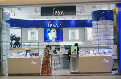 Ipsa shop in hong kong Stock Images