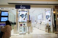 Ipsa shoppar i Hong Kong Royaltyfri Fotografi