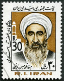 IRÃ - 1983: mostras Ayatollah Mirza Mohammad Hossein Naiyni (1860-1936), figuras religiosas e políticas da série Foto de Stock Royalty Free