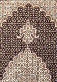 Perski dywan Obraz Stock