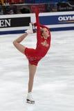 Ira Vannut, Belgian figure skater Stock Images