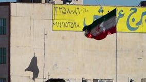Iraanse vlag die in de wind blazen stock video