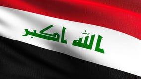 Iracki flagi państowowej dmuchanie w wiatrze odizolowywającym Oficjalny patriotyczny abstrakcjonistyczny projekt 3D renderingu il ilustracja wektor