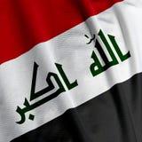 iracki zbliżenia bandery nowego Obraz Stock