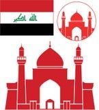 Irak Obrazy Stock