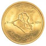 50 irakische Dinare Münze Stockbild