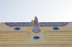 iran Stockfoto