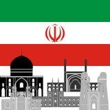 iran Royalty-vrije Stock Afbeeldingen