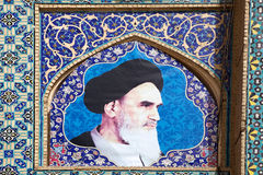 iran Stock Fotografie