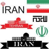 iran Lizenzfreie Stockfotos