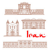 Iran arkitekturgränsmärken, sight vektor illustrationer