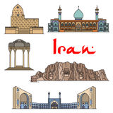 Iran arkitekturgränsmärken, sighter stock illustrationer