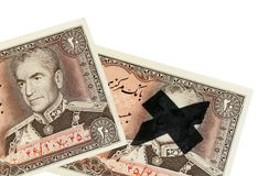 Iran bills Royalty Free Stock Image