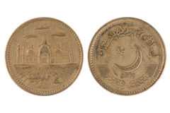 Iran coin Royalty Free Stock Photo