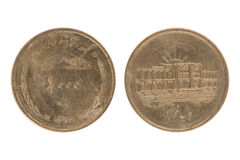 Iran coin Stock Images