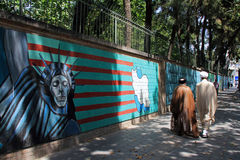 Iran demon Arkivfoton