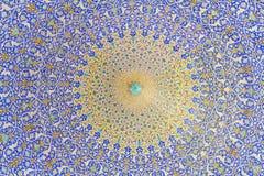 Iran esfahan kopuły meczetu Zdjęcie Stock