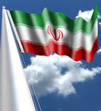 Iran flag waving in the wind with silk aspect silky. Iran flag stripes green white and red beautiful Islamic script and a shield on the white Royalty Free Stock Photo