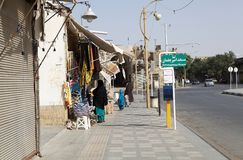 Iran. Ian women with children are shopping along the street in Yadz Royalty Free Stock Photography