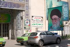 Iran. Khamenei poster along the street in Tehran, Iran. Khamenei is the current Supreme Leader of Iran and a Scia Cleric royalty free stock photography