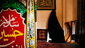 Iran. My travel Journey through beautiful Iran Royalty Free Stock Images