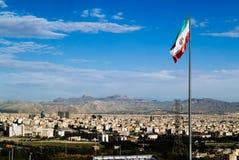 Iran. My travel Journey through beautiful Iran Stock Image