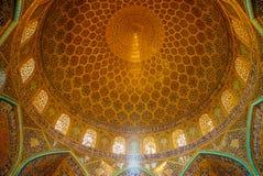 Iran Stock Images
