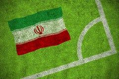 Iran national flag Royalty Free Stock Photo