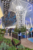 Iran pavilion interior at EXPO 2015 Stock Image