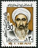 IRAN - 1983: shower Ayatollah Mirza Mohammad Hossein Naiyni (1860-1936), serieklosterbroder och politiska diagram Royaltyfri Foto